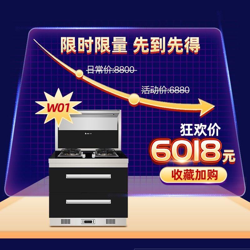 微信图片_20200525144802.jpg