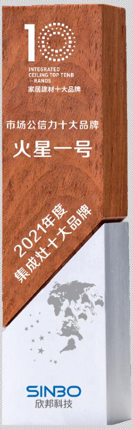 微信图片_20211013160257.png